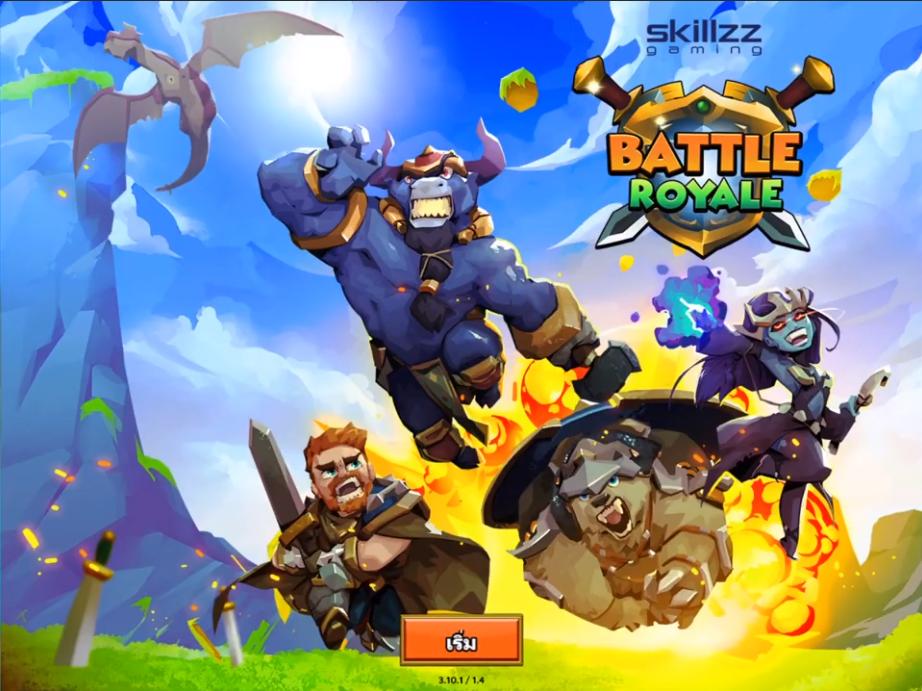 รีวิวเกม Battle Royal เกมพนันแนวแฟนตาซี บนเว็บสโบเบท